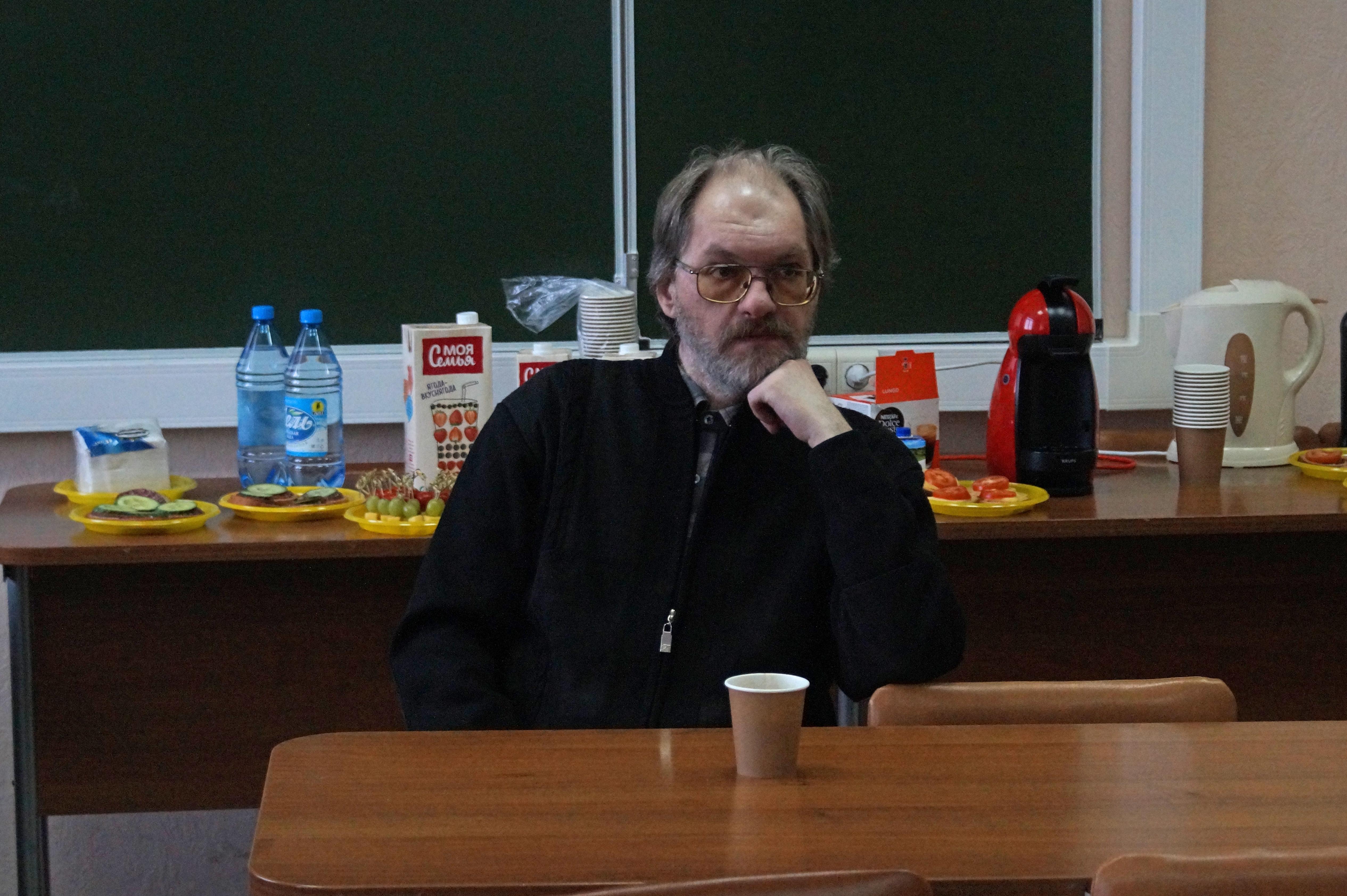 В.В. Римацкий