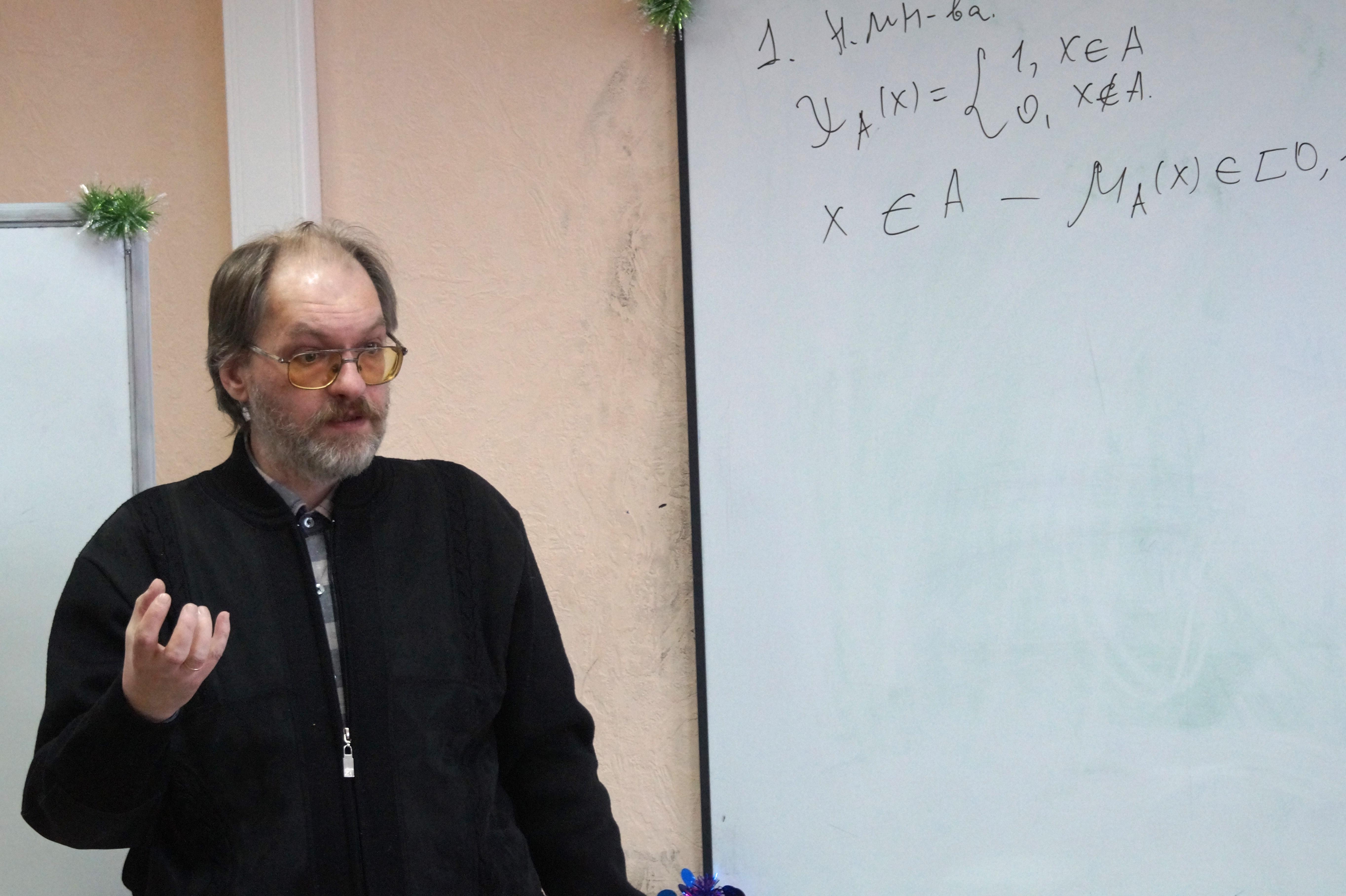 Докладчик В.В. Римацкий