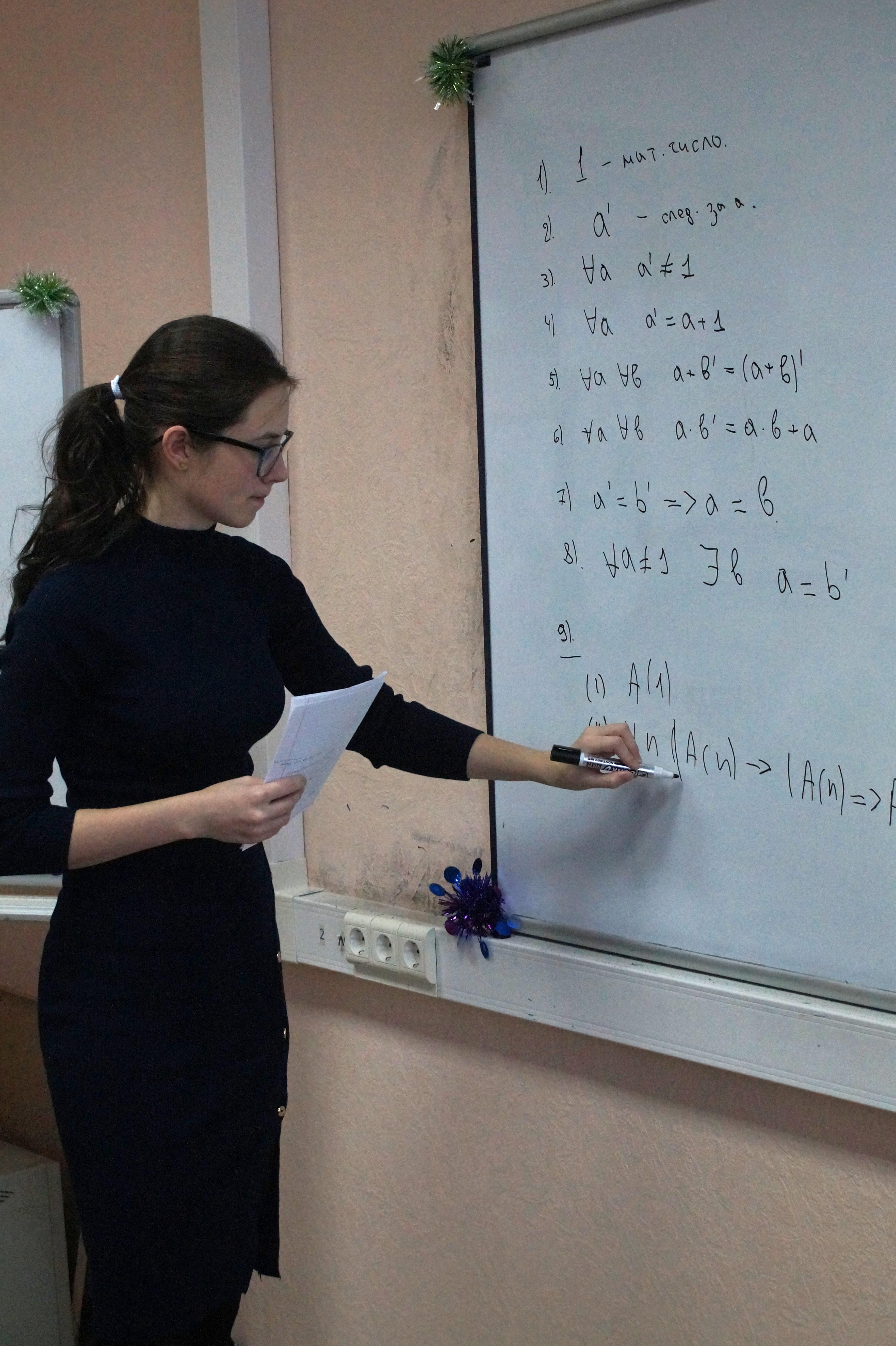 Докладчик И.А. Марковская